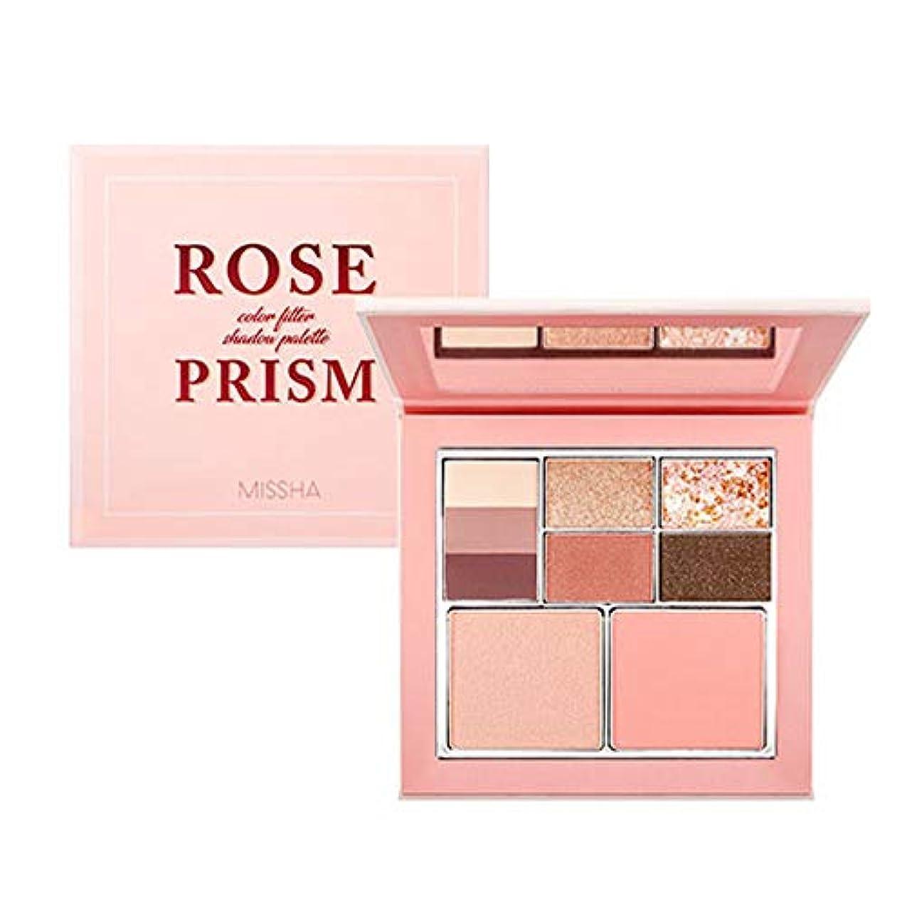 ブレークボウリング閉じるミシャ カラーフィルターシャドーパレット Missha Color Filter SHadow Palette #09 Rose Prism [並行輸入品]