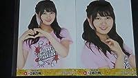 第5回 AKB48紅白対抗歌合戦 DVD封入生写真 セミコンプ 野澤玲奈 秋元康 アイドル 偶像