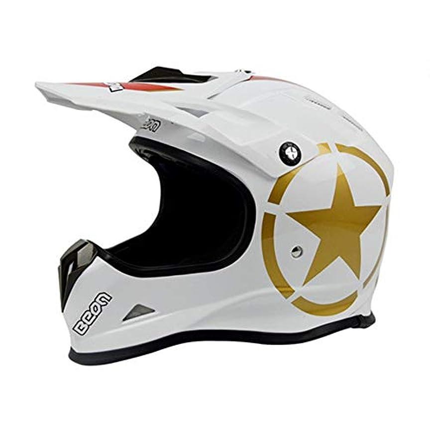 ケープ法律マナーETH オフロードヘルメットオートバイオフロードヘルメットロードラリーヘルメットアウトドアレーシングヘルメット - 人格パターン - 白 - 大 保護 (Size : M)