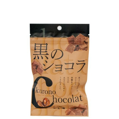 琉球黒糖 黒のショコラ 40g×60袋(1ケース)