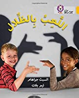 Playing with Shadows: (level 9) (Collins Big Cat Arabic)