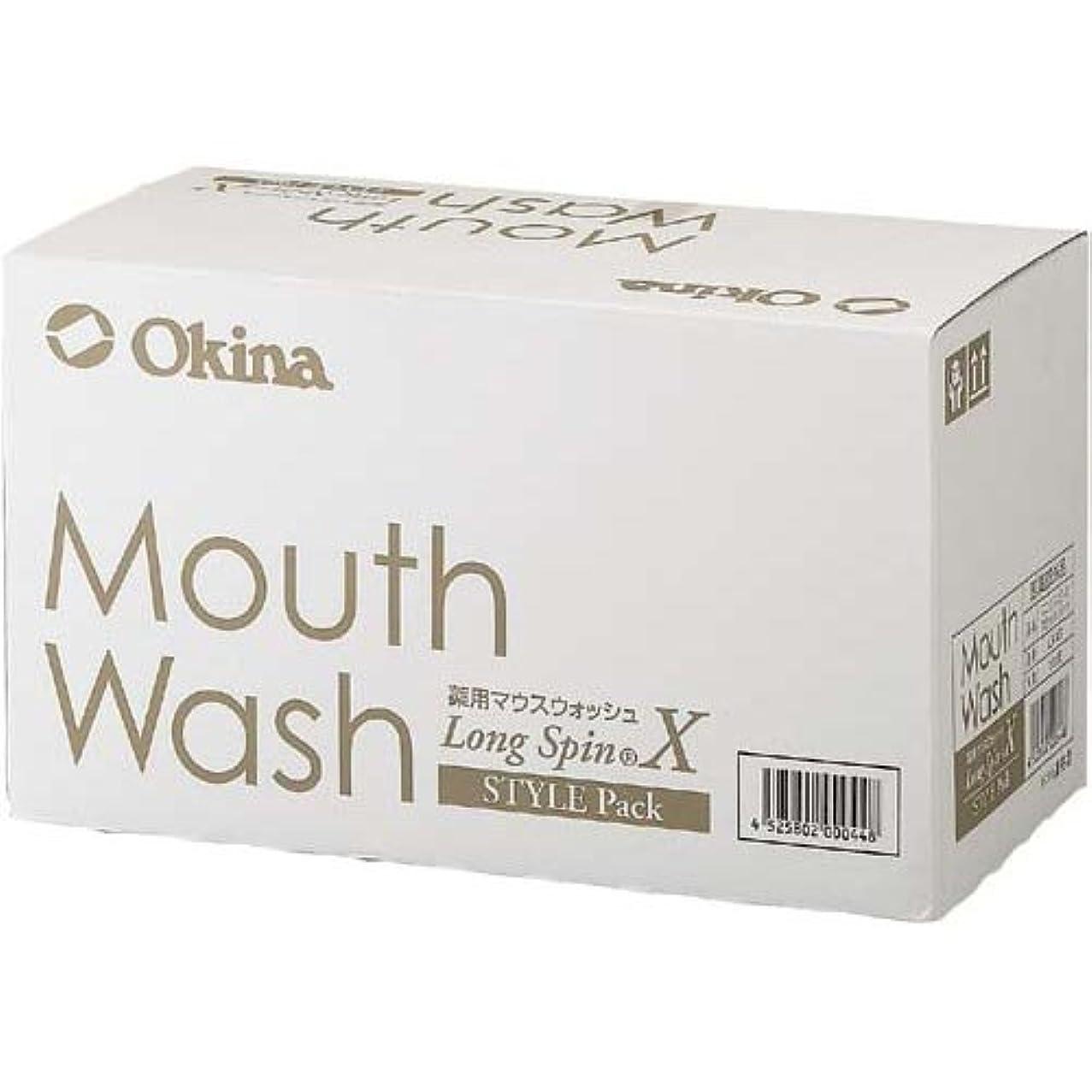 適度に適合しました不条理オキナ 薬用 マウスウォッシュ ロングスピン スタイルパック ミント 100個入