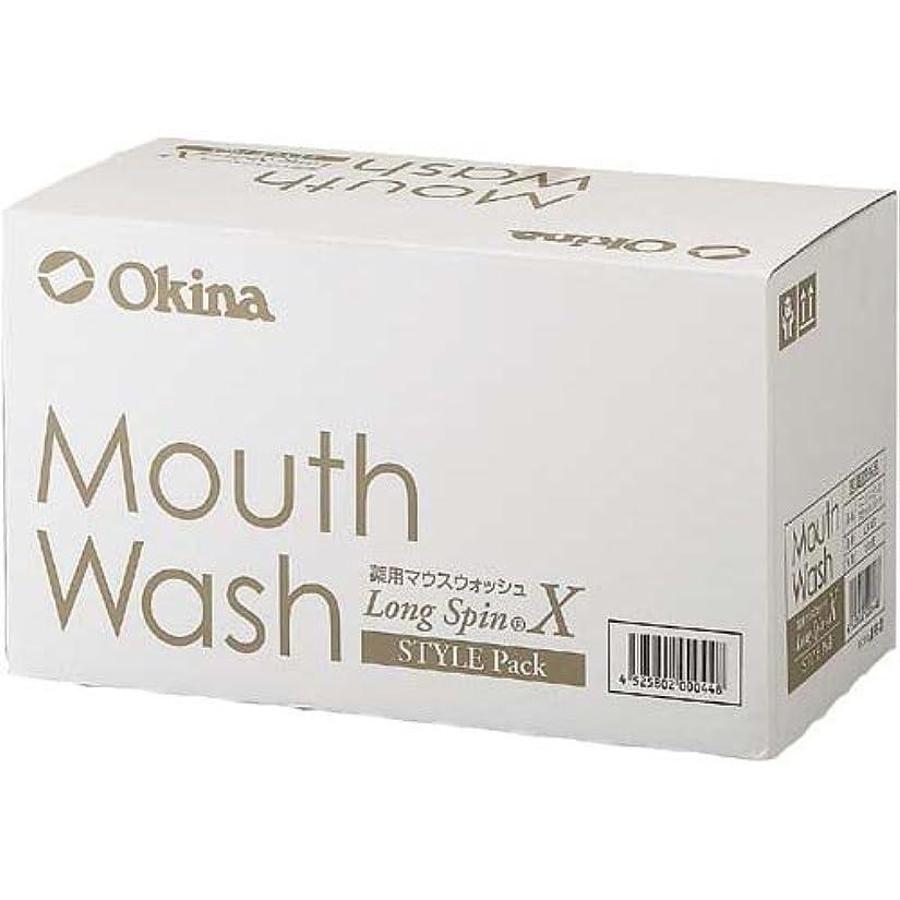 どのくらいの頻度で群集冷凍庫オキナ 薬用 マウスウォッシュ ロングスピン スタイルパック ミント 100個入