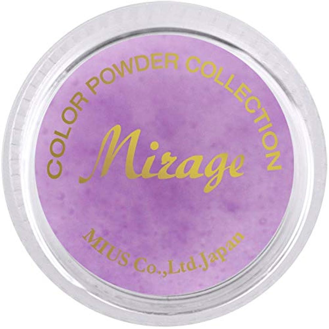 提供する憂鬱広げるMirage(ミラージュ) Mirage カラーパウダー7g N/JFL-5