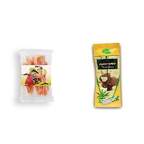 [2点セット] 塩ふき べに芋(250g)・フリーズドライ チョコレートバナナ(50g)