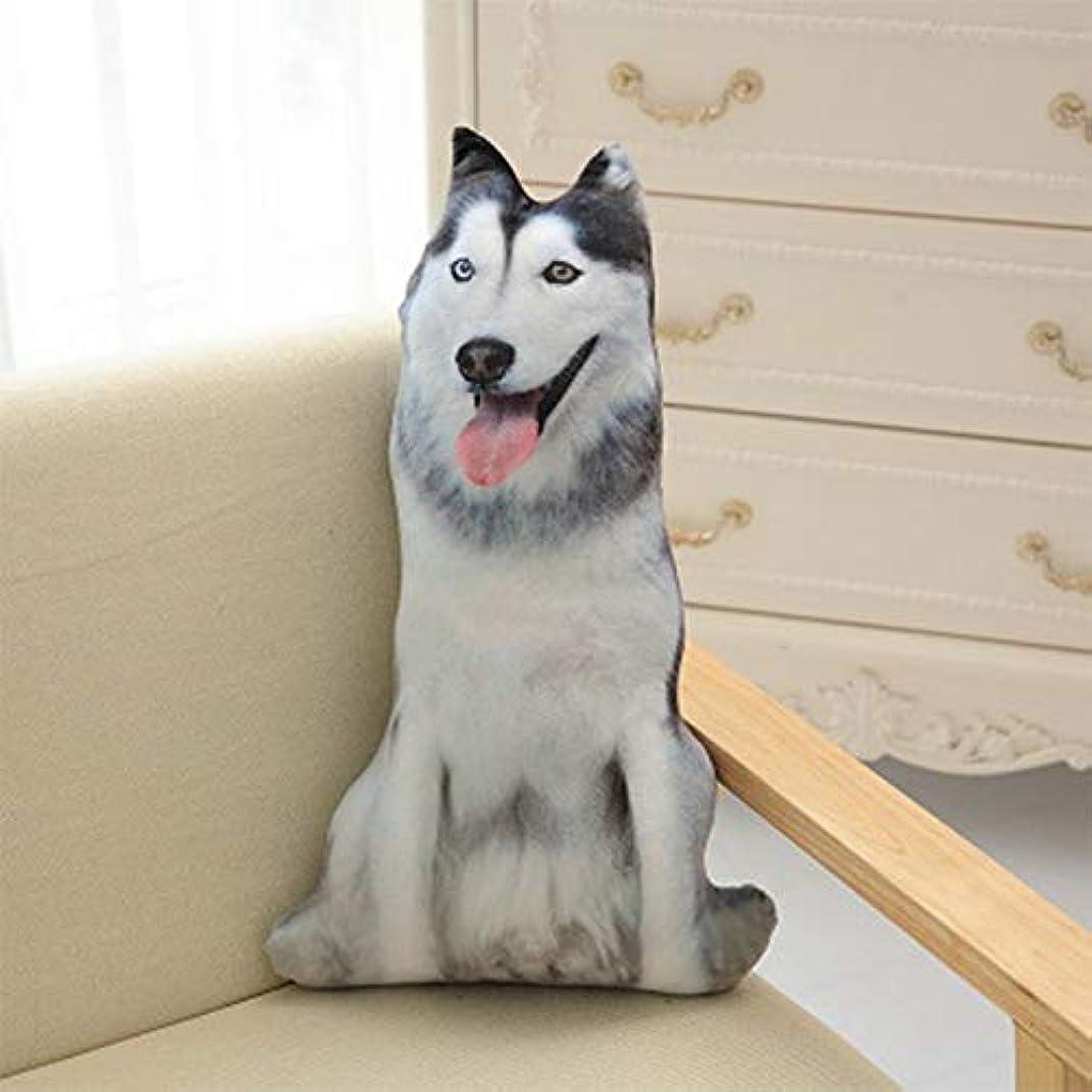 ビート不信パーティーLIFE 3D プリントシミュレーション犬ぬいぐるみクッションぬいぐるみ犬ぬいぐるみ枕ぬいぐるみの漫画クッションキッズ人形ベストギフト クッション 椅子
