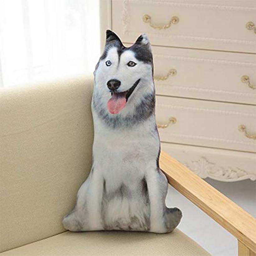 受け取る時計回り決めますLIFE 3D プリントシミュレーション犬ぬいぐるみクッションぬいぐるみ犬ぬいぐるみ枕ぬいぐるみの漫画クッションキッズ人形ベストギフト クッション 椅子