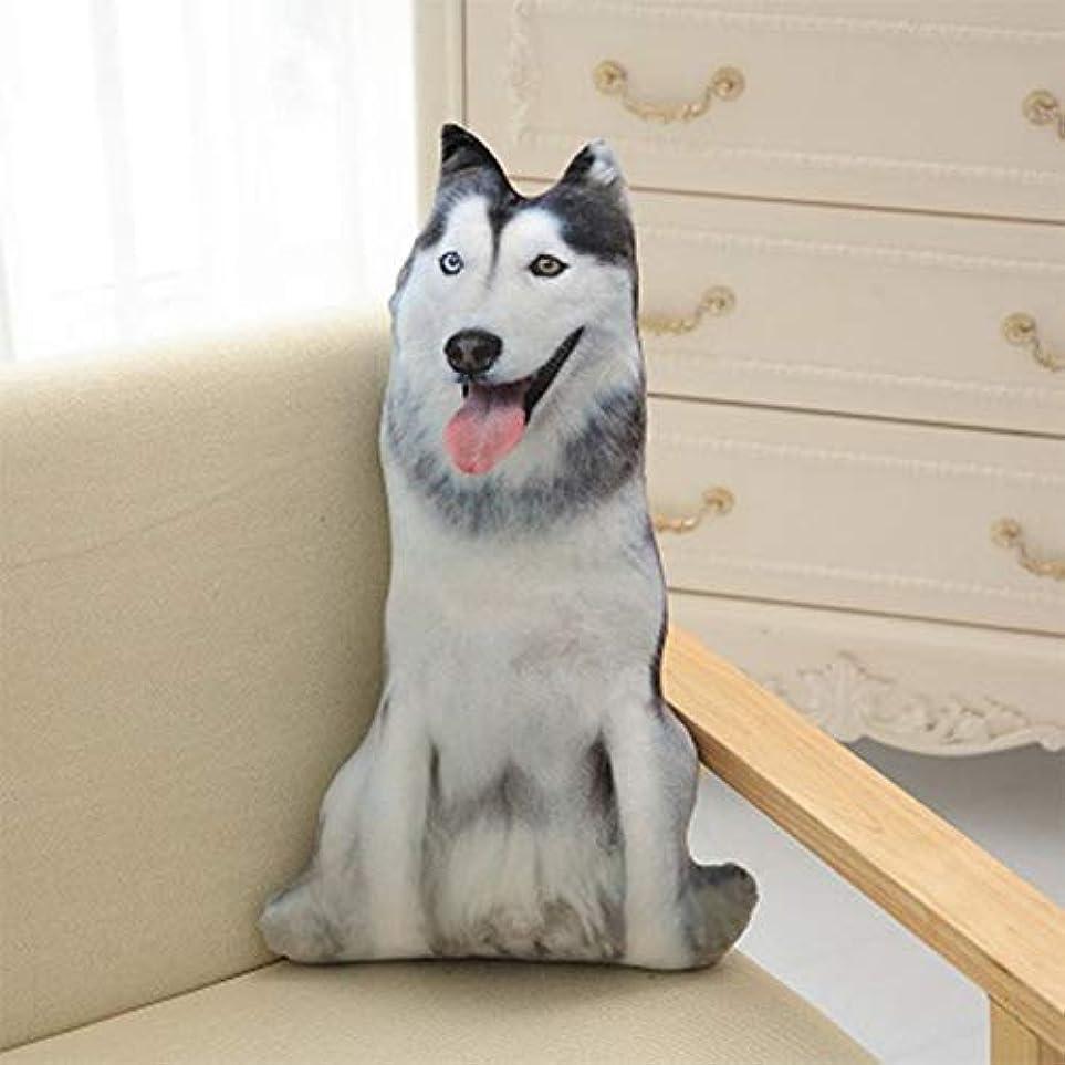 見物人より平らなアリーナLIFE 3D プリントシミュレーション犬ぬいぐるみクッションぬいぐるみ犬ぬいぐるみ枕ぬいぐるみの漫画クッションキッズ人形ベストギフト クッション 椅子