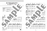 STAGEA エレクトーンで弾く 6~5級 Vol.61 天気の子 music by RADWIMPS 画像