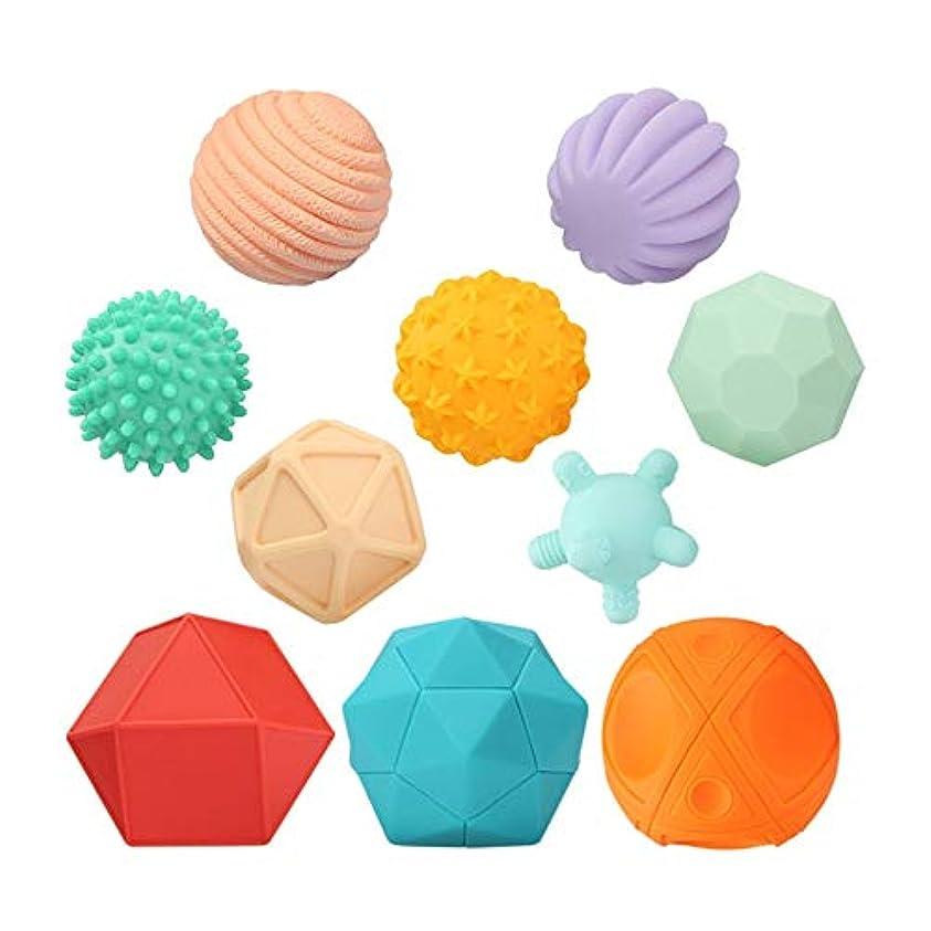 ベストいわゆる微弱ベビーボール ソフトハンドグリップボール赤ちゃんのおもちゃマッサージセンシングタッチボールセット3-6ヶ月の赤ちゃんハンドグリップボール10個入り 幼児の子供6か月以上 (色 : Multi-colored, Size : One size)