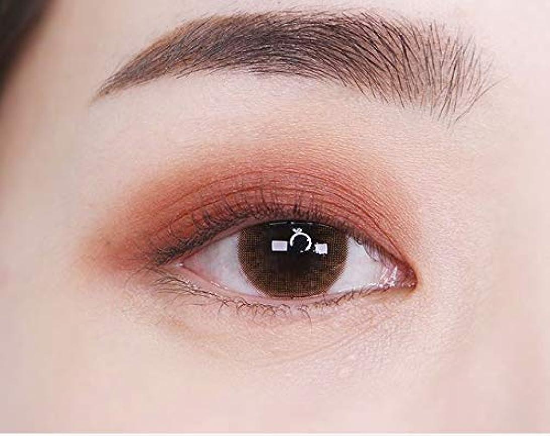 受信機帽子数[イニスフリー] innisfree [マイ パレット マイ アイシャドウ (シマ一) 3カラー] MY PALETTE My Eyeshadow (Shimmer) 3 Shades [海外直送品] (シマ一 #47)