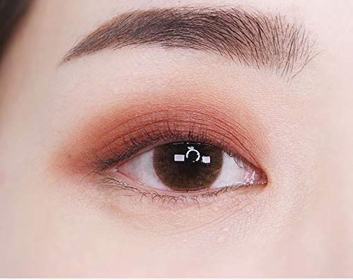 火曜日ストラトフォードオンエイボン鎮静剤[イニスフリー] innisfree [マイ パレット マイ アイシャドウ (シマ一) 3カラー] MY PALETTE My Eyeshadow (Shimmer) 3 Shades [海外直送品] (シマ一 #47)