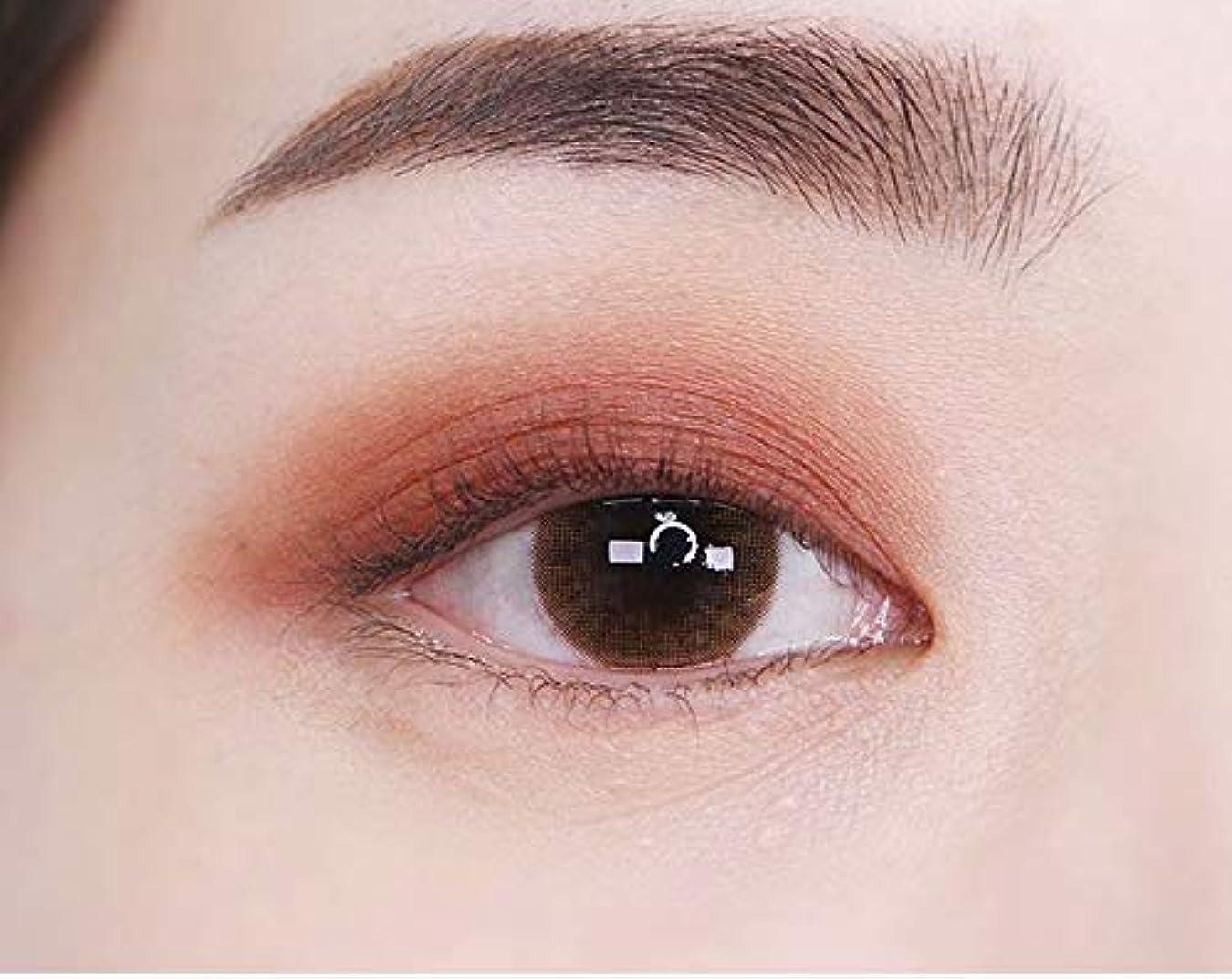 蒸気応援するベスビオ山[イニスフリー] innisfree [マイ パレット マイ アイシャドウ (シマ一) 3カラー] MY PALETTE My Eyeshadow (Shimmer) 3 Shades [海外直送品] (シマ一 #47)