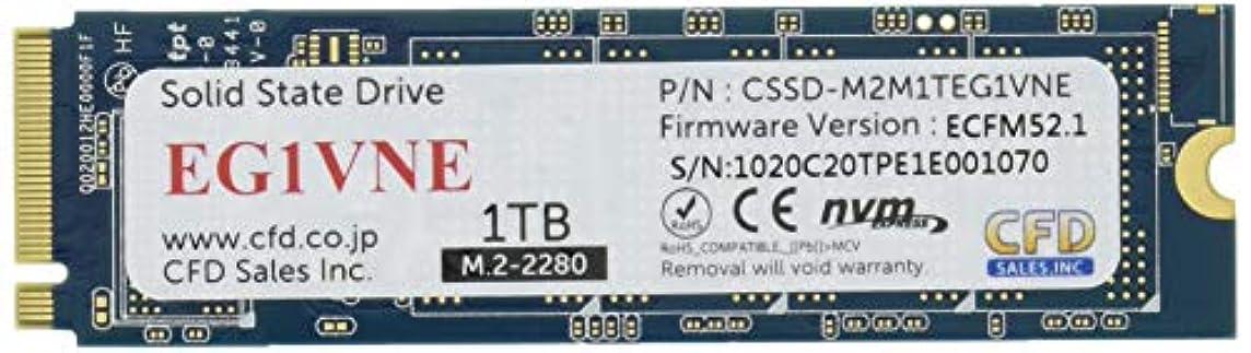 用語集アクセントかまどCFD販売 内蔵SSD M.2 2280 NVMe PCI-E Gen.3 x 4(NVMe 1.3) EG1VNEシリーズ 1TB CSSD-M2M1TEG1VNE