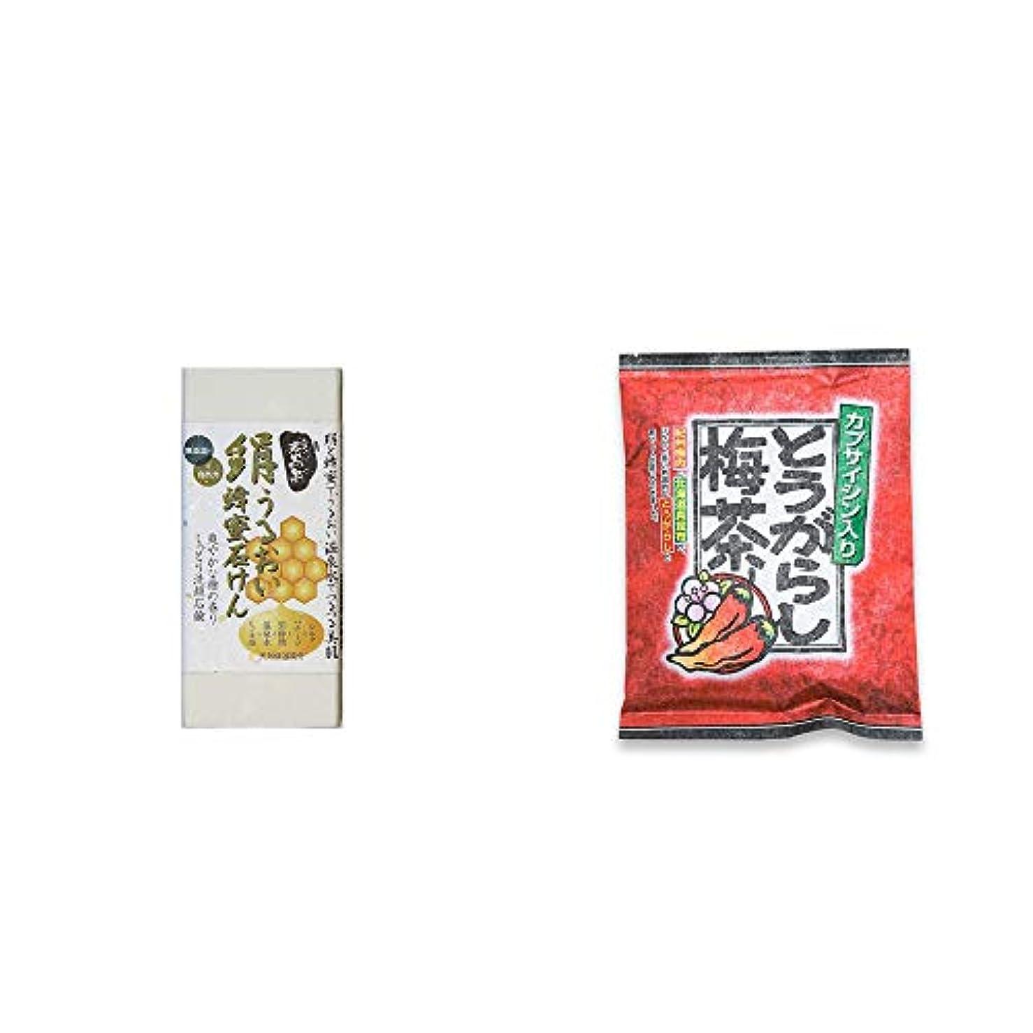 医療過誤デモンストレーション暴徒[2点セット] ひのき炭黒泉 絹うるおい蜂蜜石けん(75g×2)?とうがらし梅茶(24袋)