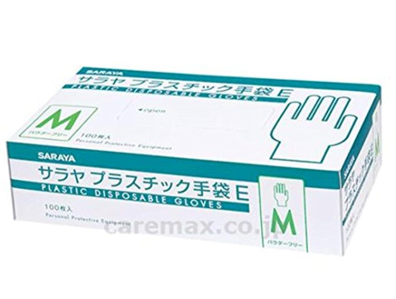 第四許可する雰囲気サラヤ 使い捨て手袋 プラスチック手袋E 粉なし Mサイズ 100枚入