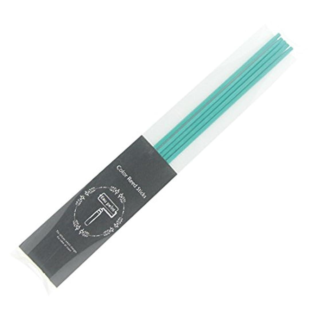 調停者シリング昇進Eau peint mais+ カラースティック リードディフューザー用スティック 5本入 ターコイズ Turquoise オーペイント マイス