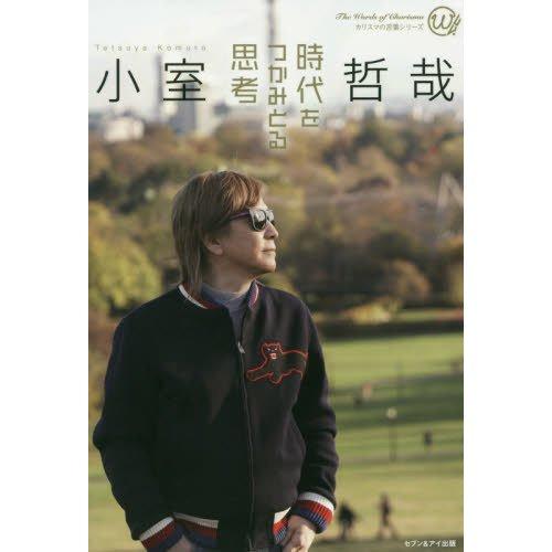 安室奈美恵 のアルバム「SWEET 19 BLUES」を小室哲哉が手掛ける!歌詞ページありの画像