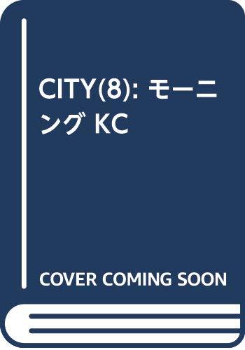 CITY(8) (モーニング KC)