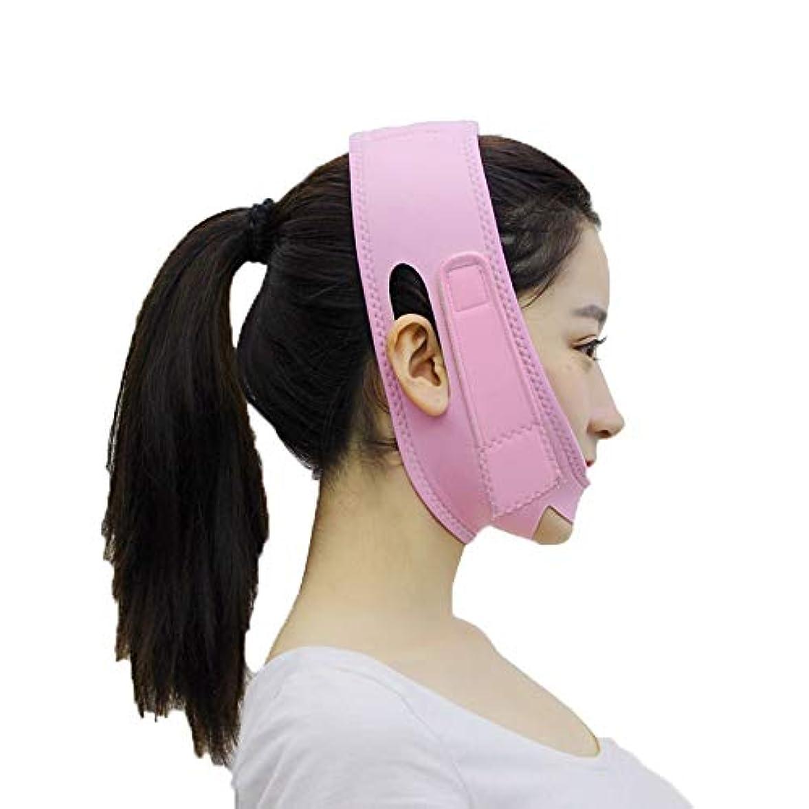 優れた見せます現在ZPSM 薄くて軽い フェイスリフティングベルト、V-フェイスマスク、フェイシャル?ルーピングダブルチンリデューサーを防止する顔の皮膚ファーミングフェイシャル?形成外科包帯リフティング (Color : A)
