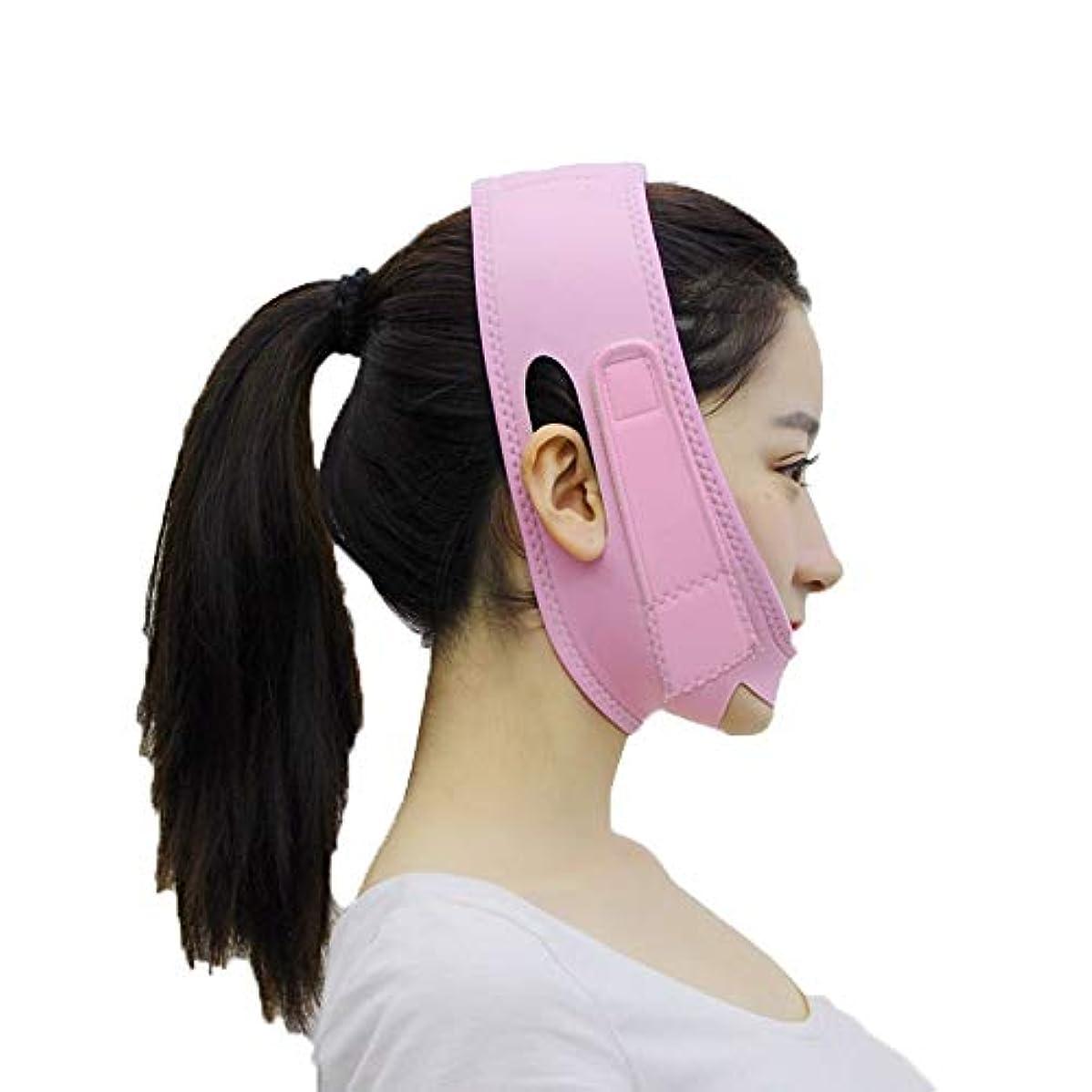 試用排気アピールフェイスリフティングベルト、V-フェイスマスク、フェイシャル?ルーピングダブルチンリデューサーを防止する顔の皮膚ファーミングフェイシャル?形成外科包帯リフティング (Color : A)