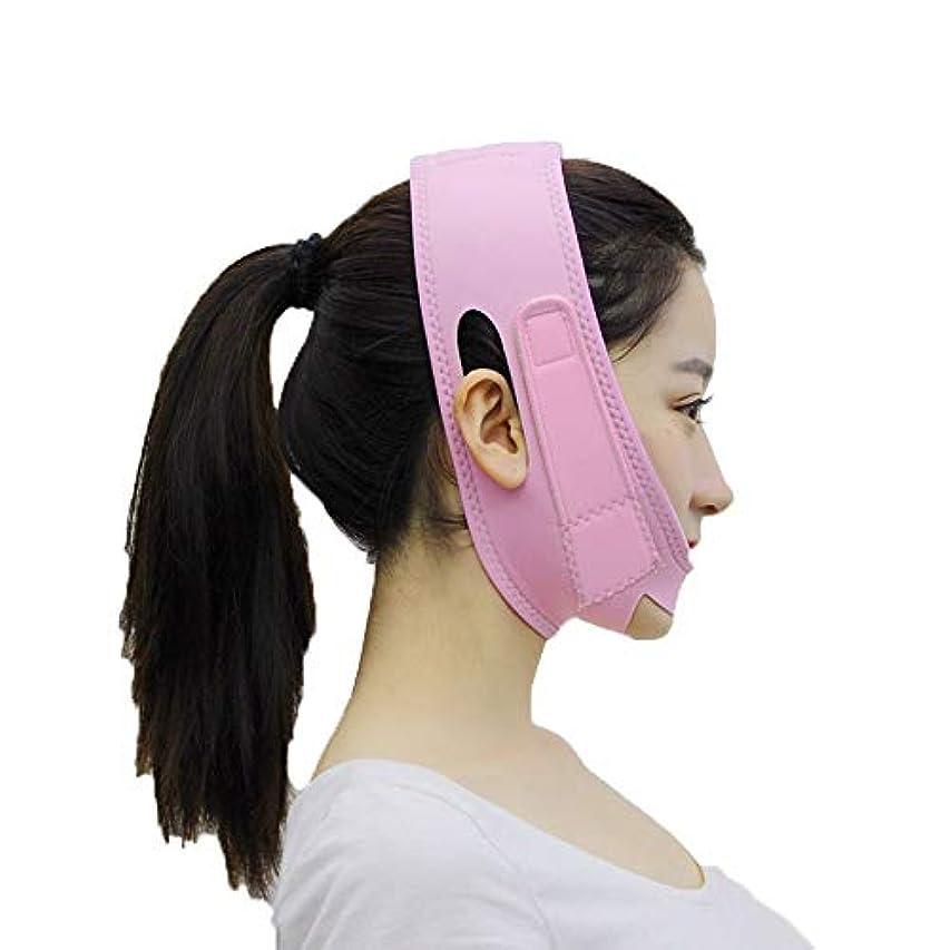 リンス通知するピルフェイスリフティングベルト、V-フェイスマスク、フェイシャル?ルーピングダブルチンリデューサーを防止する顔の皮膚ファーミングフェイシャル?形成外科包帯リフティング (Color : A)