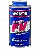 WAKO'S エンジンオイル添加剤 S-FV・S スーパーフォアビークル・シナジー