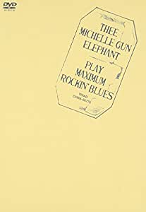 play maximum rockin'blues [DVD]