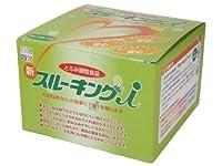 キッセイ薬品 スルーキング i (2g×2包)×25入箱