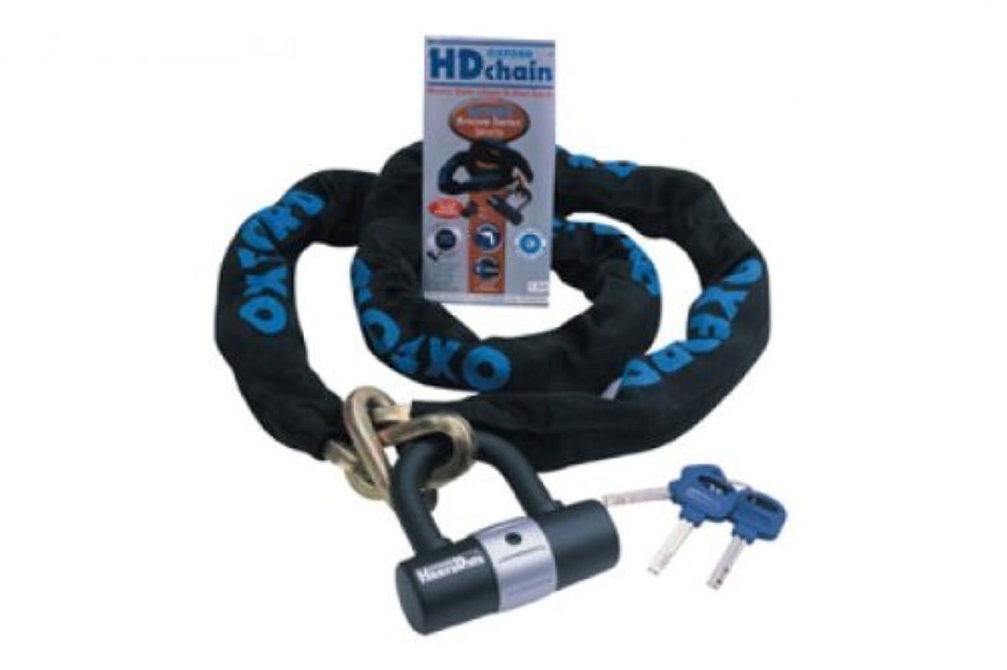 残りシェル思春期(1.4 m) - Oxford Lk144 Chain Lock - Black, 1.4 m