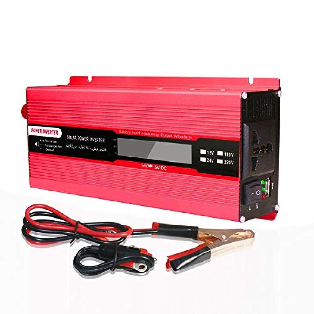 ミット絶滅させるスリップ液晶ディスプレイとACアウトレットのUSB充電ポートと電源インバータ12Vに220V 2000W太陽光発電インバーターシガーライターアダプター