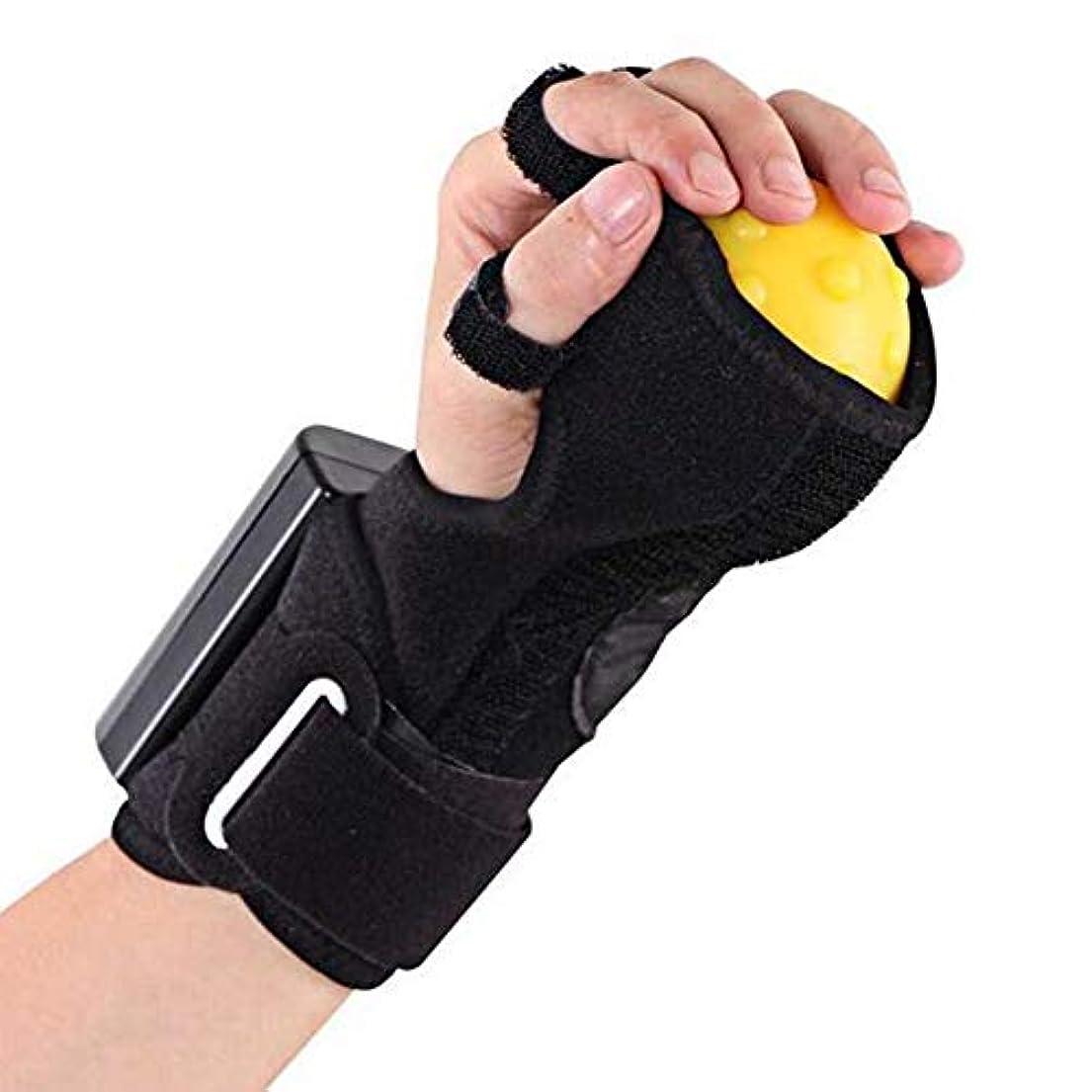 結晶ジャンプアームストロング電動ハンドマッサージボールホットコンプレッサーと抗痙攣ボール有料指圧装置スプリント片麻痺の指回復マッサージ療法