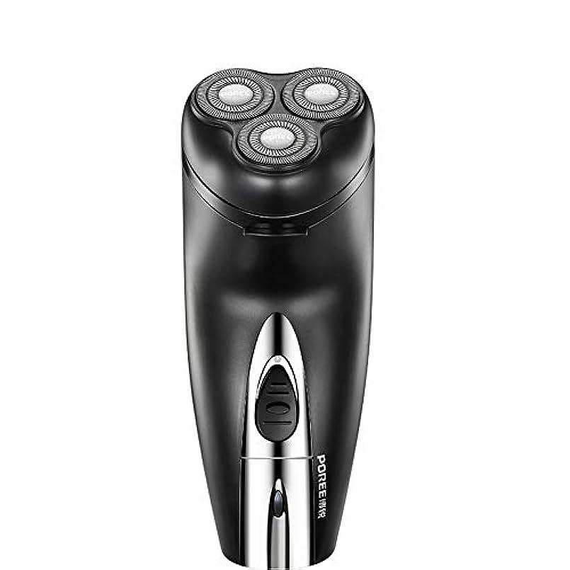 病気のオーナー膨張するVPro PS192電気かみそり3ヘッドロータリーかみそり充電式ひげナイフスマートかみそりメンズかみそり