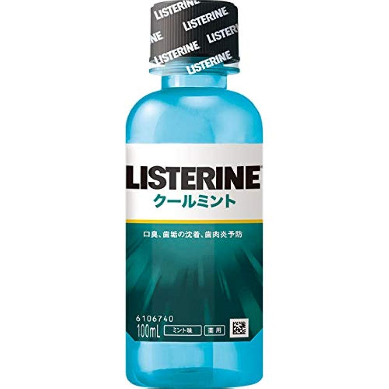 貯水池ジュース甘い薬用リステリン クールミント 100ml