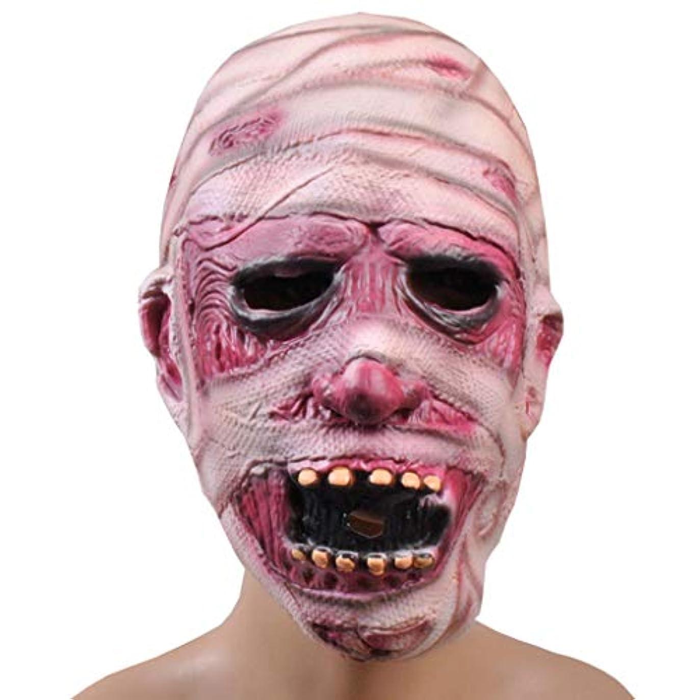ほとんどの場合一部ぶら下がるハロウィンホラーしかめっ面マスクゴーストフェスティバルラテックスマスクホラー怖いマスクゴーストゾンビミイラマスク (Color : B)