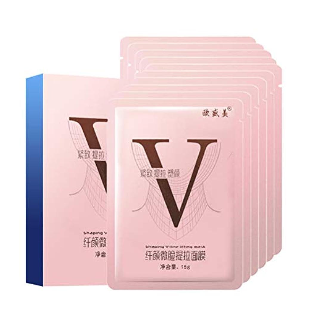 Healifty 1箱フェイシャルリフティングバンドVラインフェイスマスクダブルチンリデューサー引き締めと保湿リフティングチンアップマスク(1箱/ 10個)