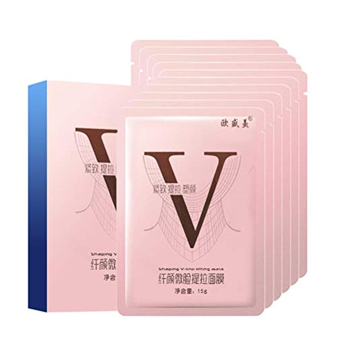 今日優れた悪因子Healifty 1箱フェイシャルリフティングバンドVラインフェイスマスクダブルチンリデューサー引き締めと保湿リフティングチンアップマスク(1箱/ 10個)