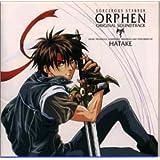 魔術士オーフェン ― オリジナル・サウンドトラック