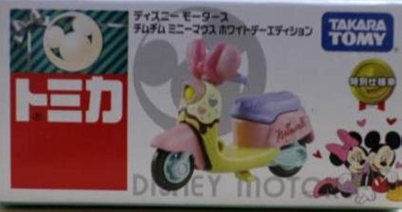 トミカ ディズニー チムチム ミニーマウス ホワイトデー 特別仕様車