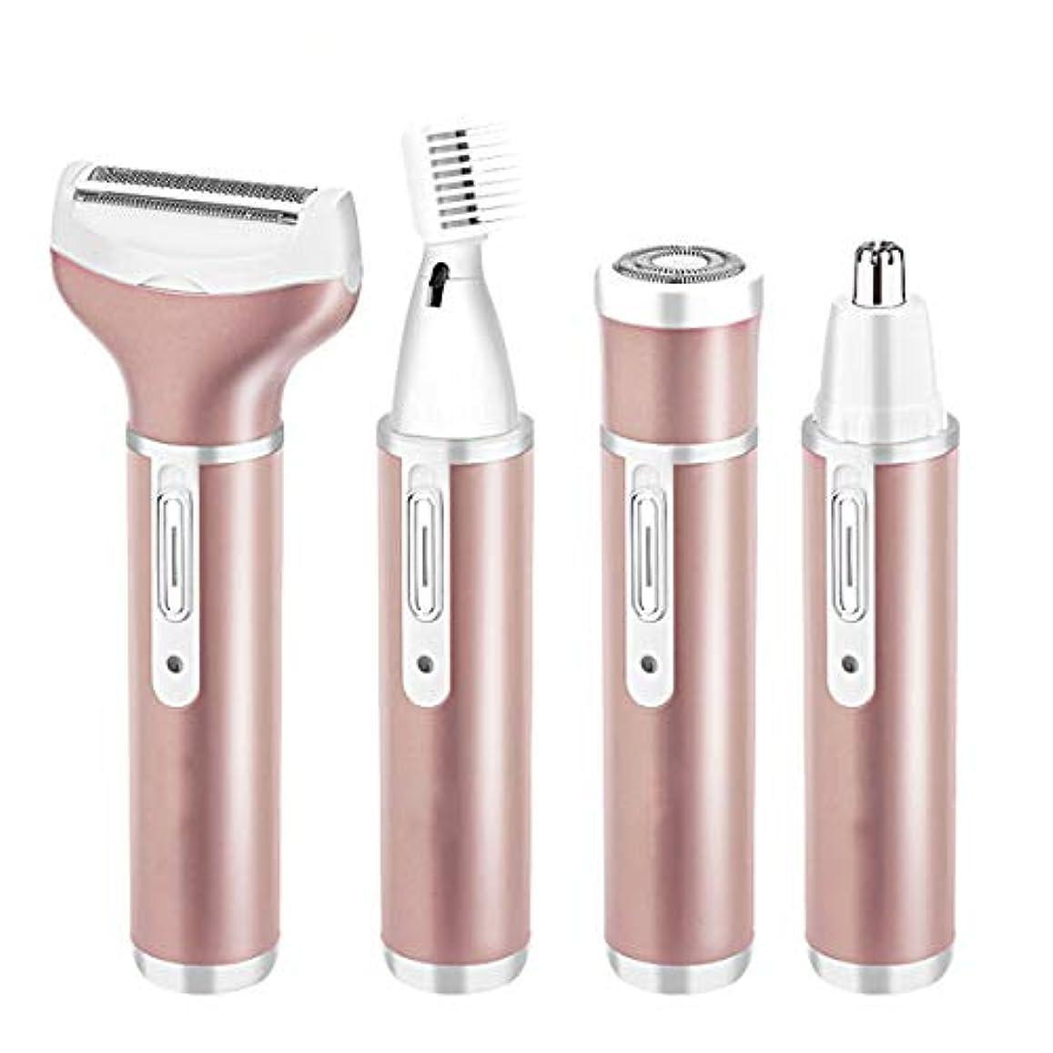 鉄噂種をまくレディースシェーバー シェーバー 女性 電動シェーバー 脱毛シェーバー USB電動充電式 ピンク