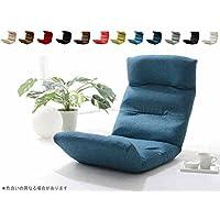 【日本製】・リクライニング付きチェアー座椅子・和楽の雲・上・タスクネイビー