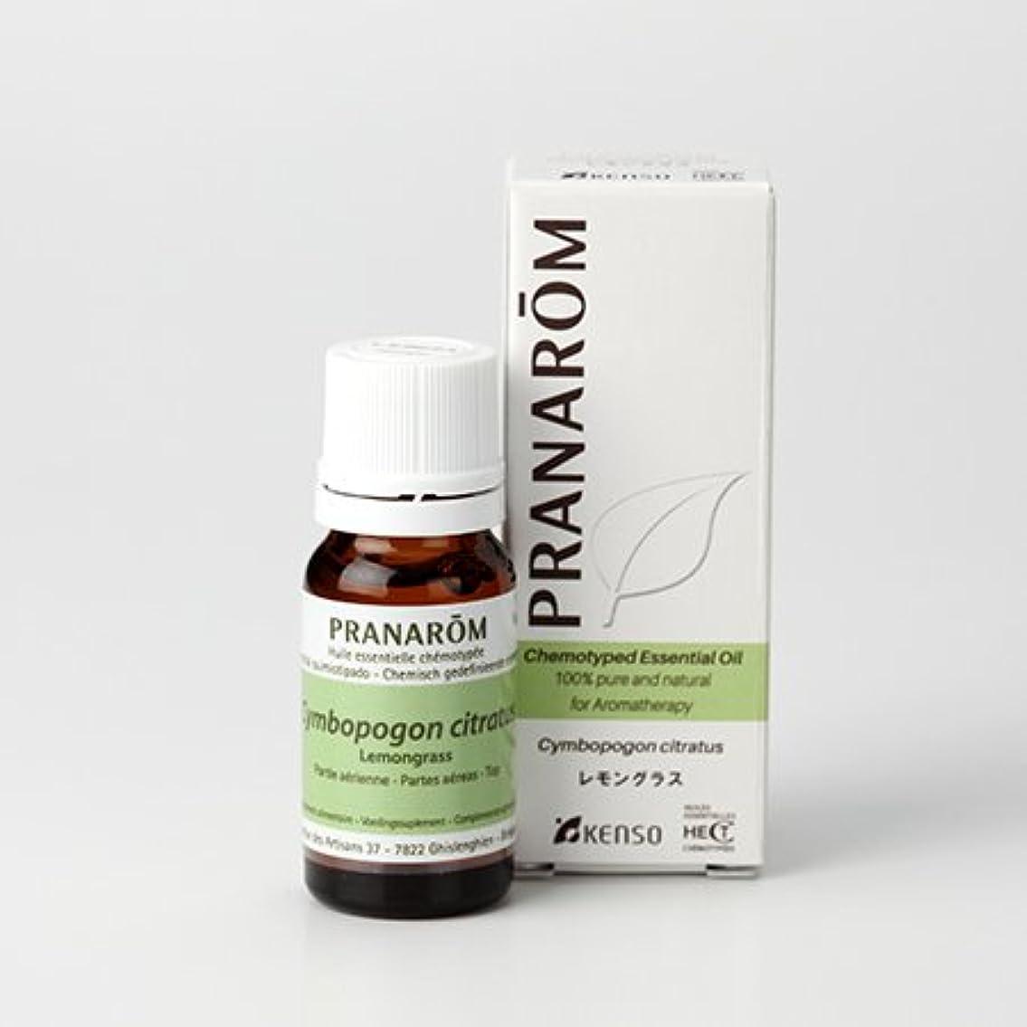 評判レール現代プラナロム ( PRANAROM ) 精油 レモングラス 10ml p-57