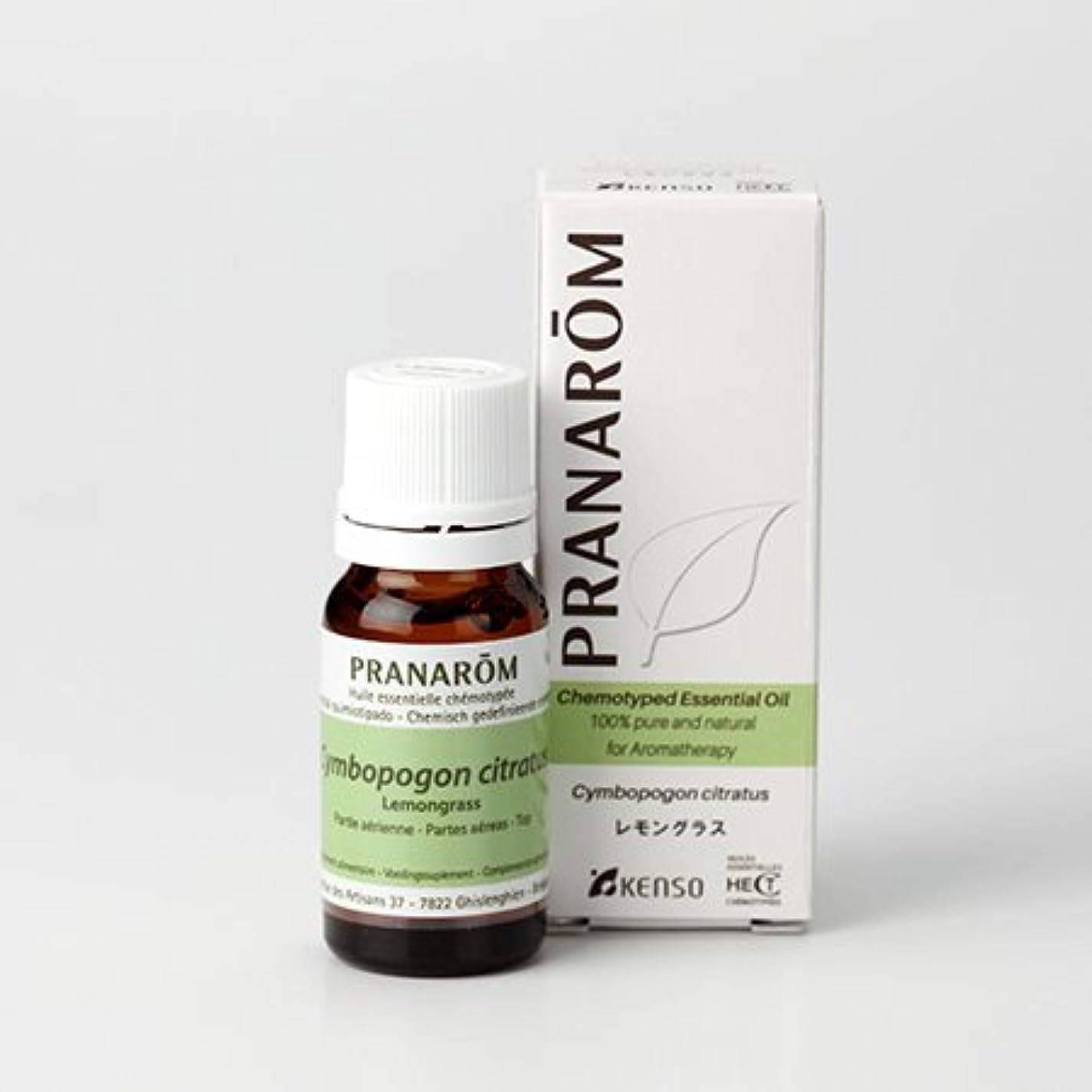 任命兄かるプラナロム ( PRANAROM ) 精油 レモングラス 10ml p-57