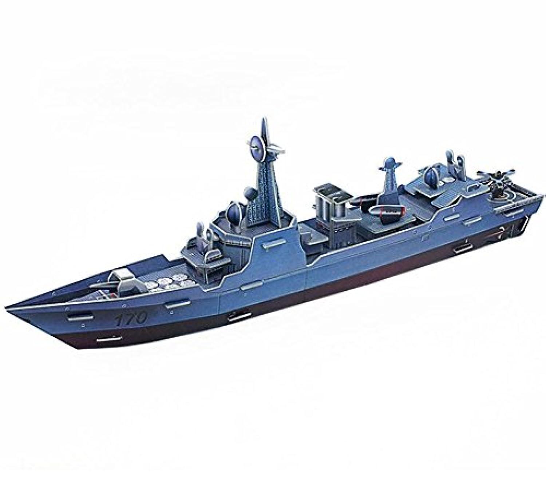 HuaQingPiJu-JP 創造的な教育3Dパズルアーリーラーニングシェイプおもちゃファンタスティックギフト子供(蘭州戦艦)