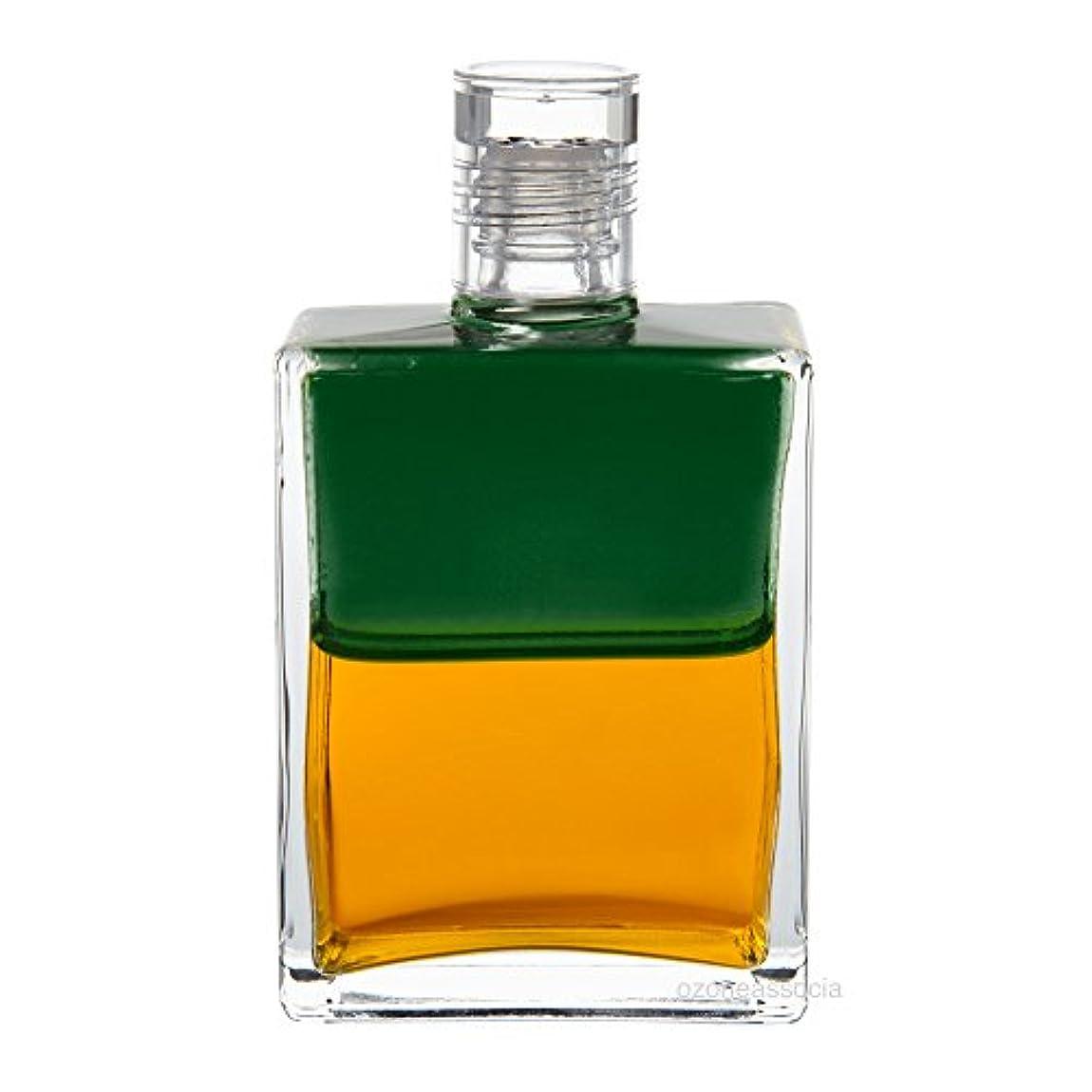 インサートアクセント飛行機オーラソーマ ボトル 31番  泉 (グリーン/ゴールド) イクイリブリアムボトル50ml Aurasoma