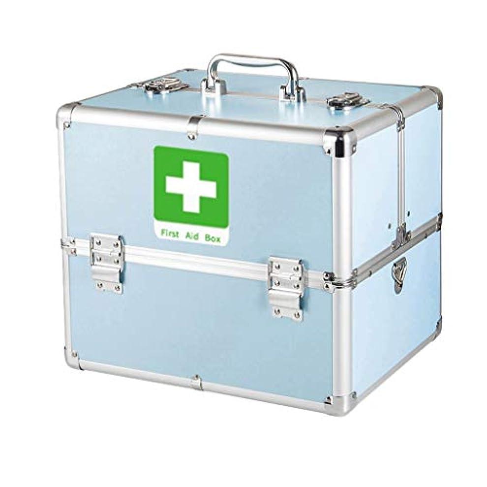 薬箱アルミ合金L 33 * W 23 * H 26.5 cm家庭用薬箱薬外来応急処置医療箱収納ボックス (色 : 青, サイズ さいず : L33*W23*H26.5CM)