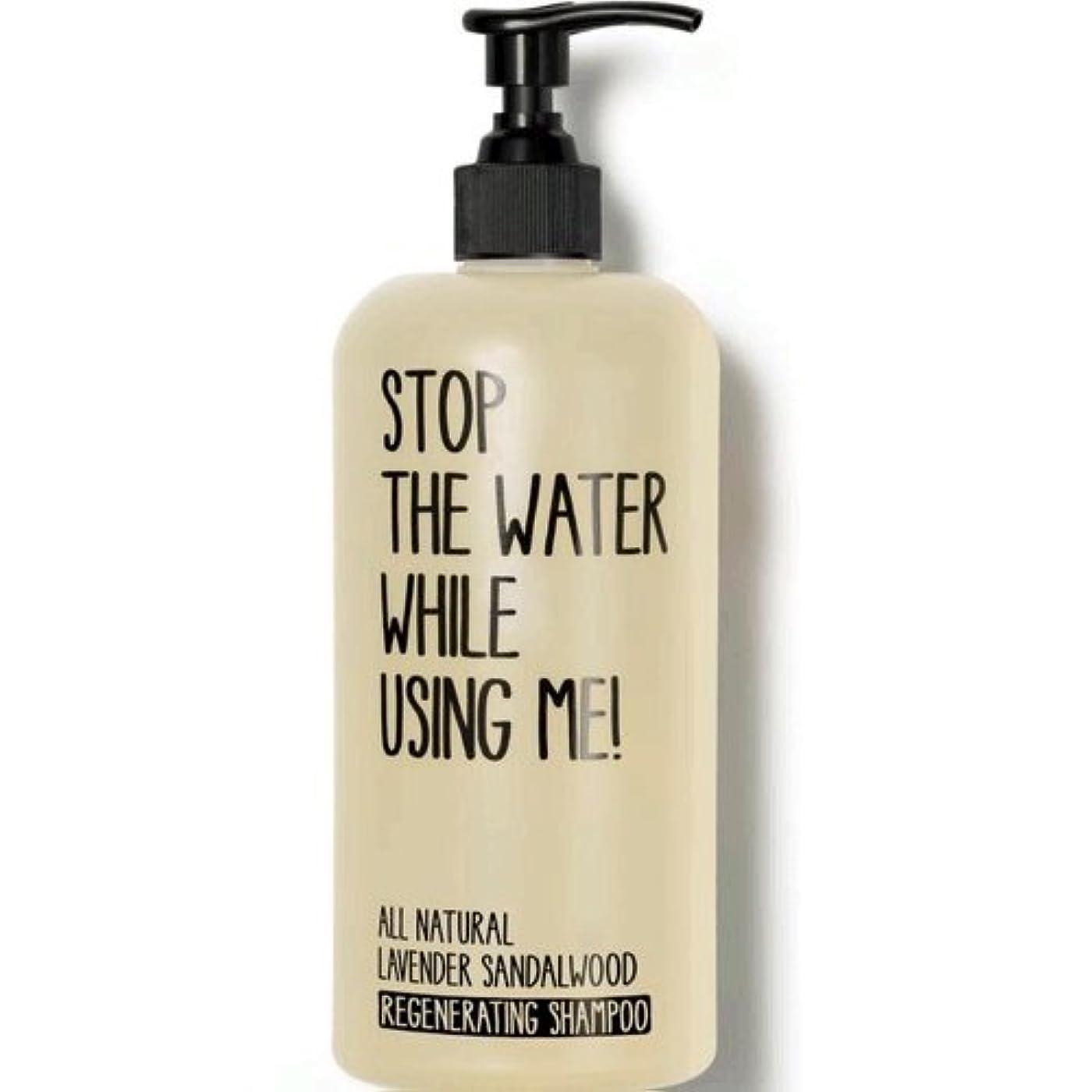 笑木旅行代理店【STOP THE WATER WHILE USING ME!】L&Sシャンプー(ラベンダー&サンダルウッド) 500ml [並行輸入品]