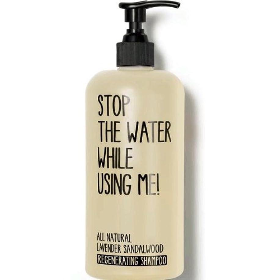 精通したハリウッド装置【STOP THE WATER WHILE USING ME!】L&Sシャンプー(ラベンダー&サンダルウッド) 500ml [並行輸入品]