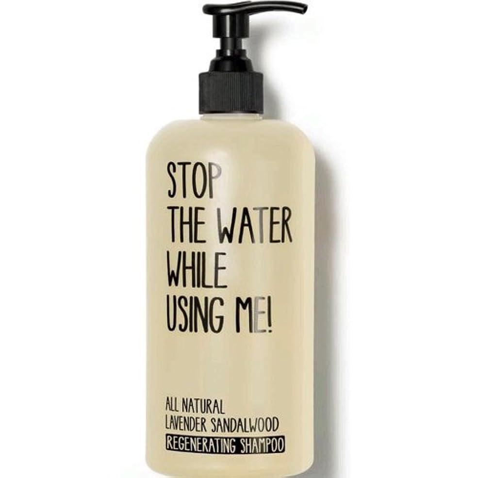 製油所モトリー価値【STOP THE WATER WHILE USING ME!】L&Sシャンプー(ラベンダー&サンダルウッド) 500ml [並行輸入品]