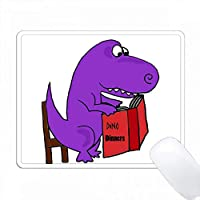 楽しいパープルT-レックス恐竜のレシピクッキングブック PC Mouse Pad パソコン マウスパッド
